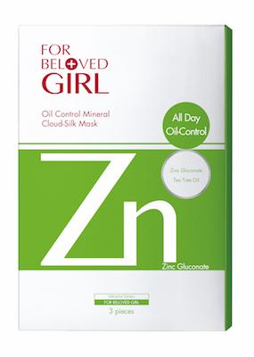 For Beloved Girl Oil Control Mineral Mask